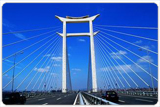 Quanzhou Cross Sea Bridge