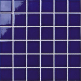 Blue Mosaic for Swimming Pool Designs